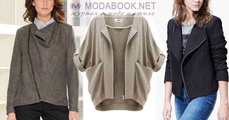 Модный женский пиджак в стиле Casual