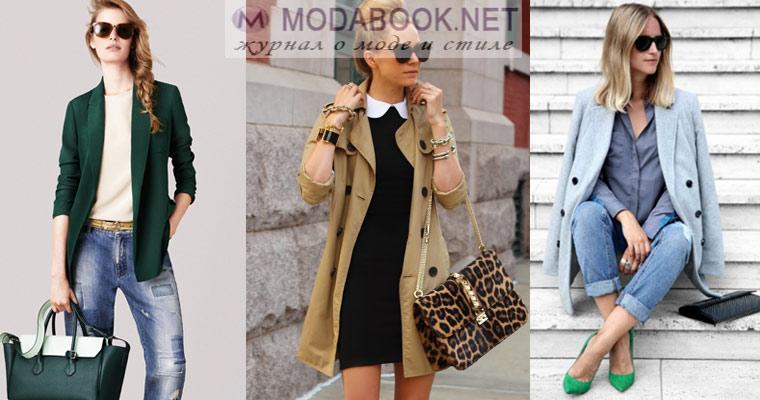 С чем носить женский пиджак в стиле  Casual