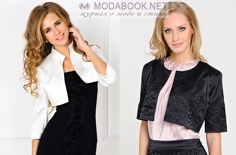 Модный женский пиджак: болеро