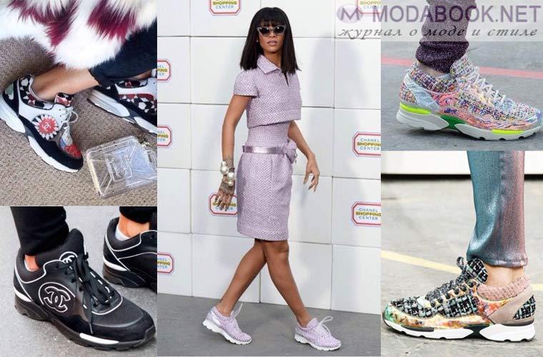 С чем носить женские кроссовки: Шанель