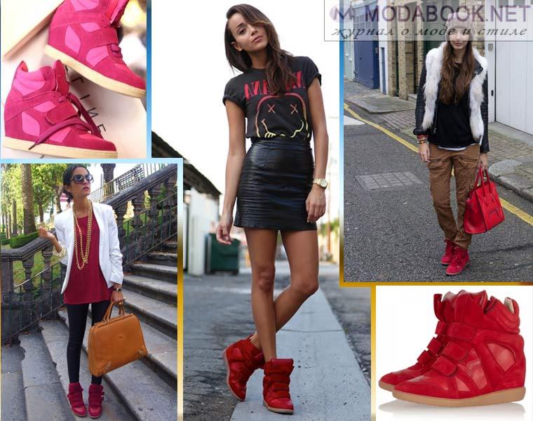 Красные кроссовки-сникерсы