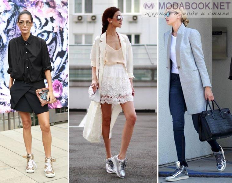 С чем носить блестящие кроссовки