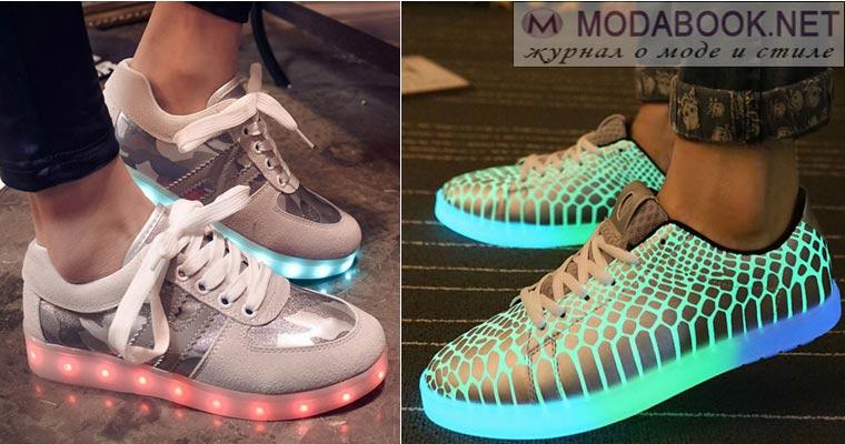 Светящиеся кроссовки: с чем носить