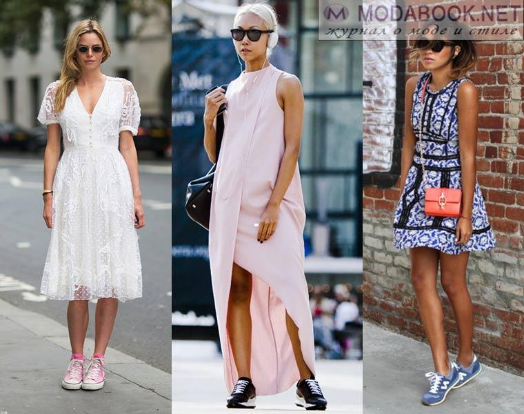 Можно ли носить кроссовки с платьем