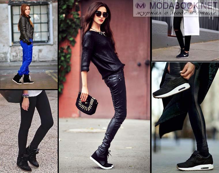 Черные кроссовки: с чем носить