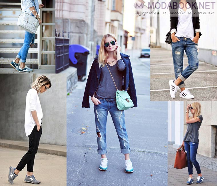 С чем сочетать кроссовки: с джинсами