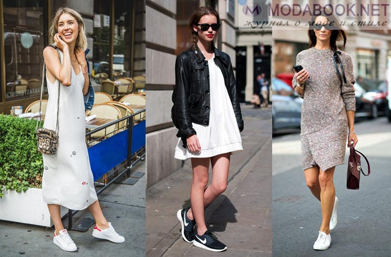 С чем сочетать кроссовки: с платьем