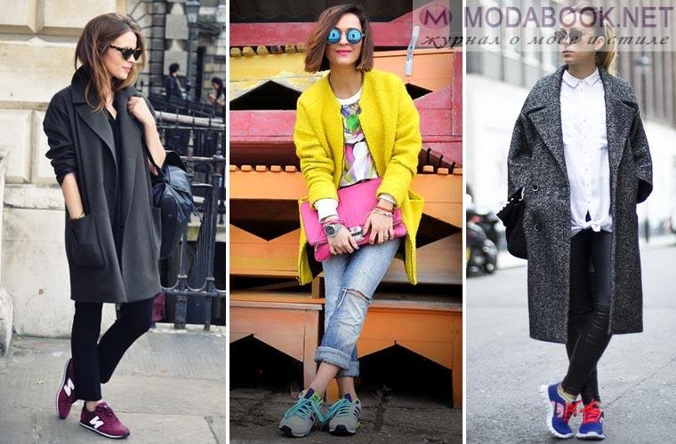 С чем сочетать кроссовки: с пальто