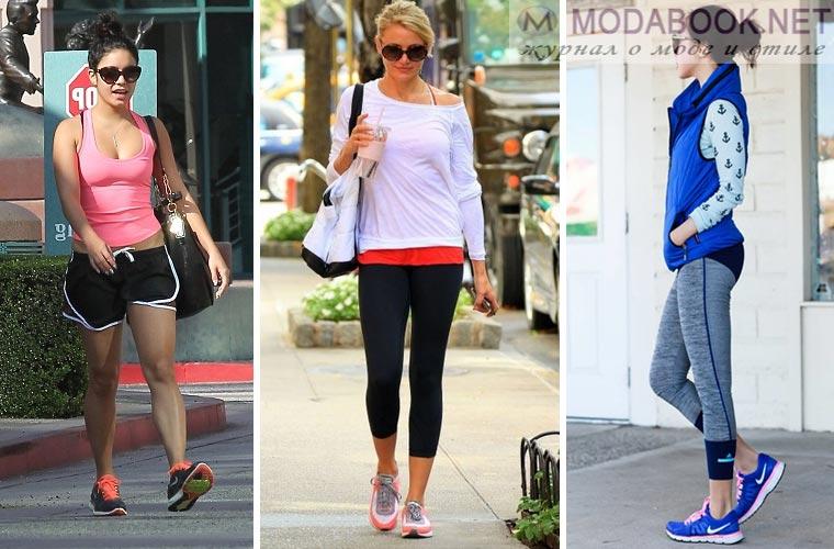 С чем сочетать кроссовки: с спортивными костюмами