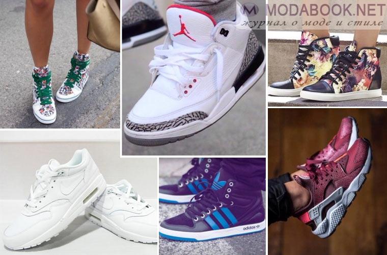 Белые кроссовки или цветные? С чем сочетать