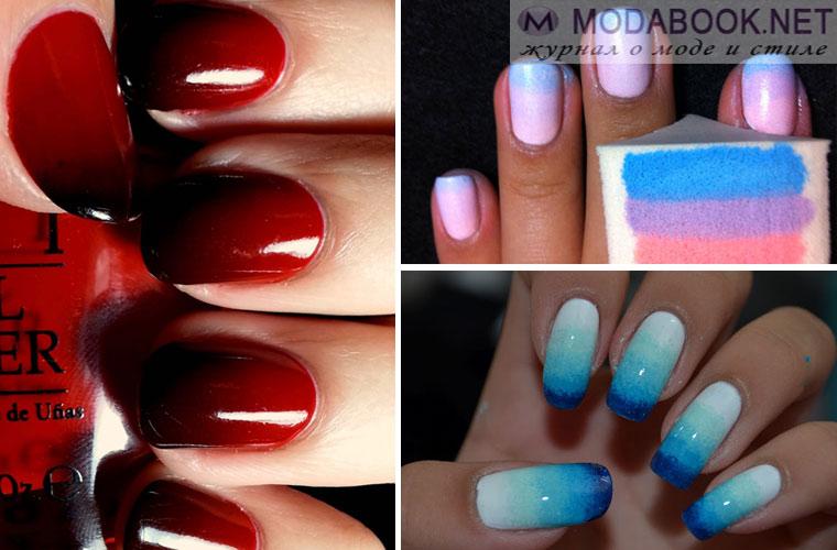 Дизайн ногтей: омбре