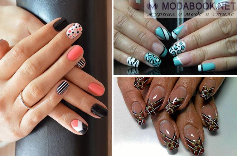 Дизайн ногтей комбинированный