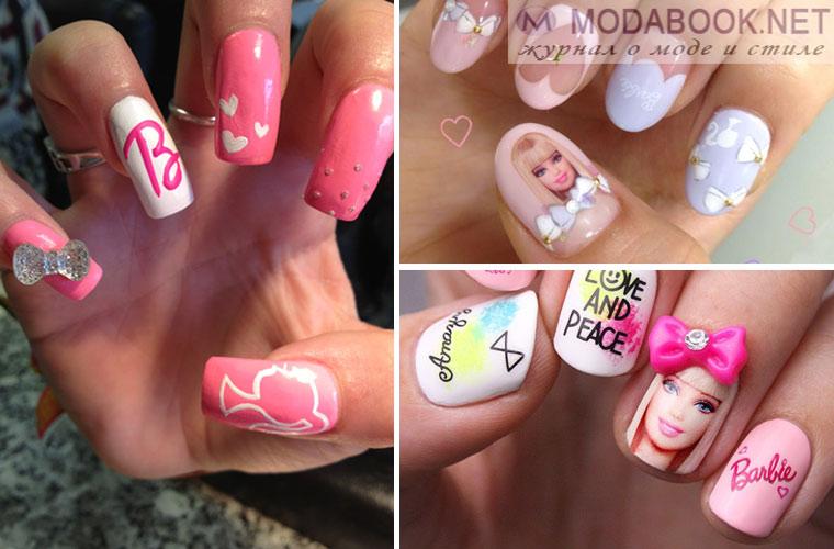 Дизайн ногтей - Барби-маникюр