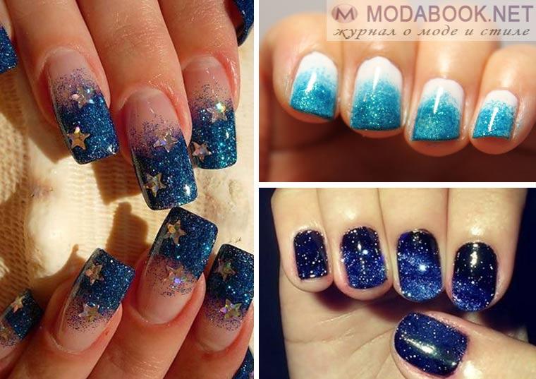 Дизайн ногтей: с микроблестками и пылью