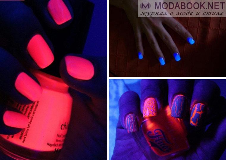 Светящийся дизайн ногтей