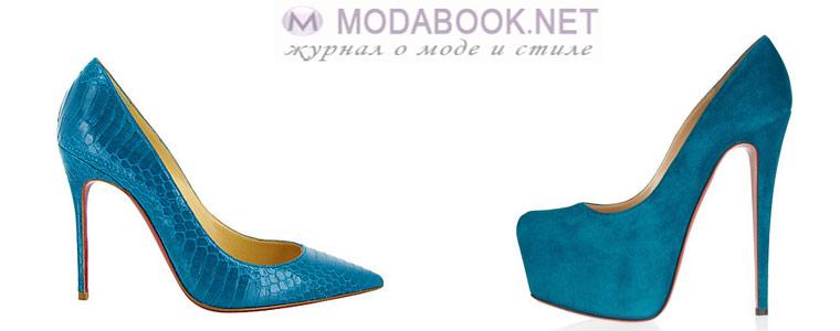 Синие туфли Лабутены