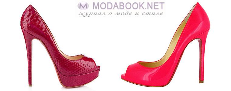 Розовые туфли Лабутены