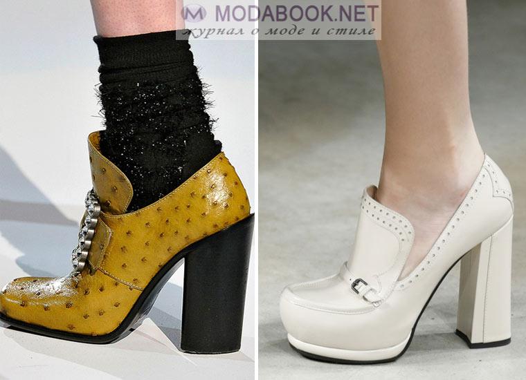 Стильные лоферы туфли