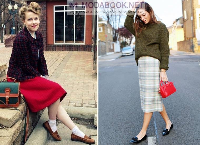 Лоферы и юбки