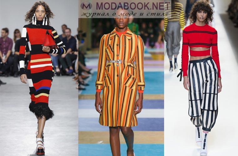 Мода весна-лето 2018: принтв полоску