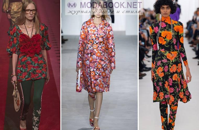 Мода весна-лето 2017: принтв цветы