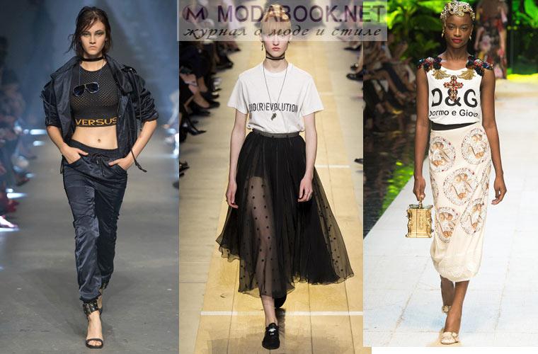 Мода весна лето 2018: логомания