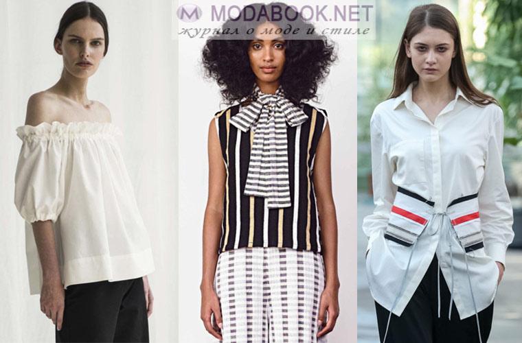 Кофты и блузы на лето 2018