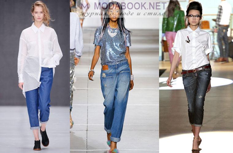 Модные джинсы весна - лето 2018