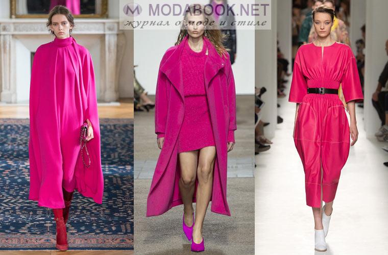 Мода весна-лето 2017: розовый цвет