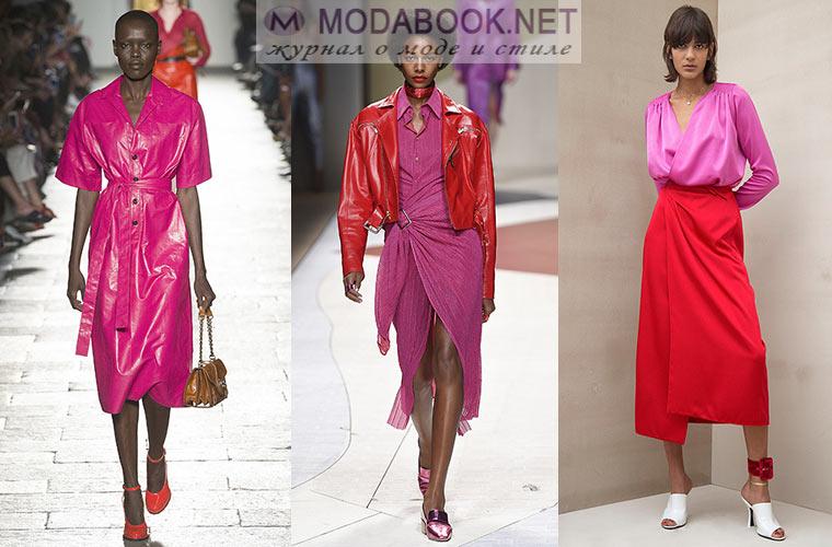 Мода весна-лето 2018: розовый с красным