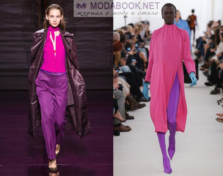 Мода весна-лето 2018: розовый с фиолетовым