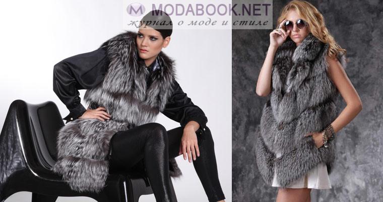 Меховая жилетка из чернобурки: как носить