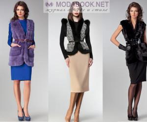 С чем носить меховую жилетку настоящей моднице