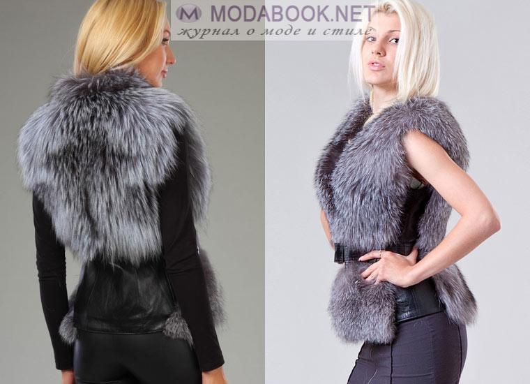 Модные меховые жилетки: с чем носить