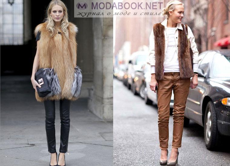 Сочетание мехового жилета с кожаными брюками