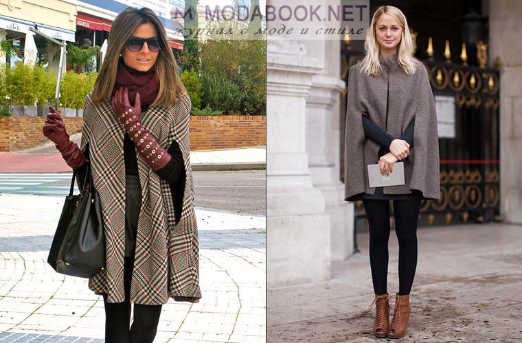 Модное пальто накидка
