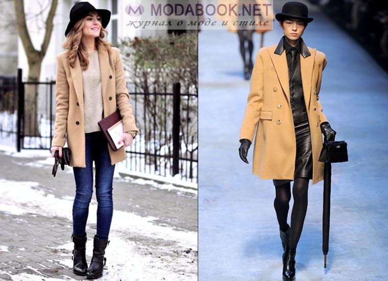 Пальто с шляпой