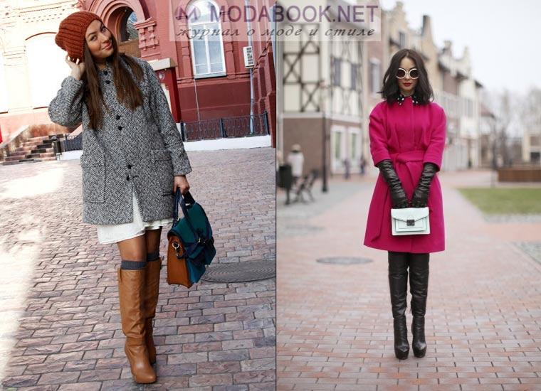 Обувь и пальто