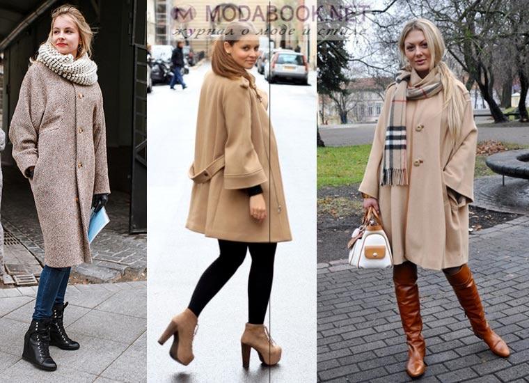 Обувь под женское пальто
