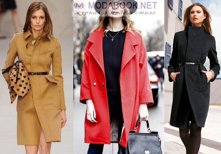 С чем нельзя носить пальто