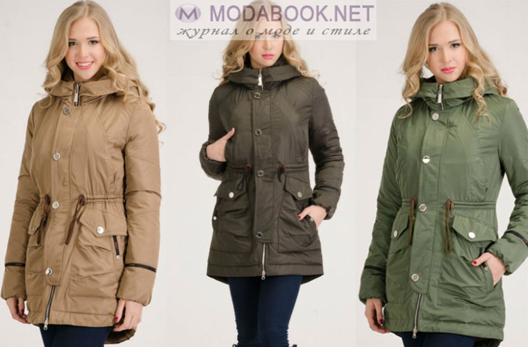 С чем носили женскую куртку-парку