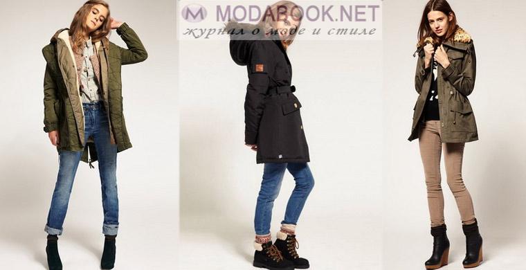 С чем носили модную женскую куртку-парку