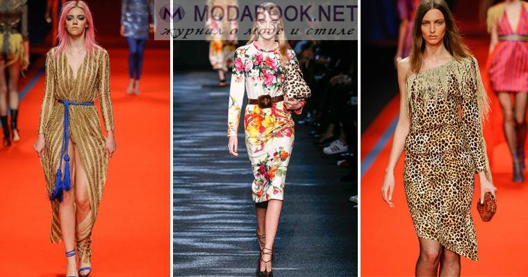 Модные тенденции 2017 весна — лето: платья