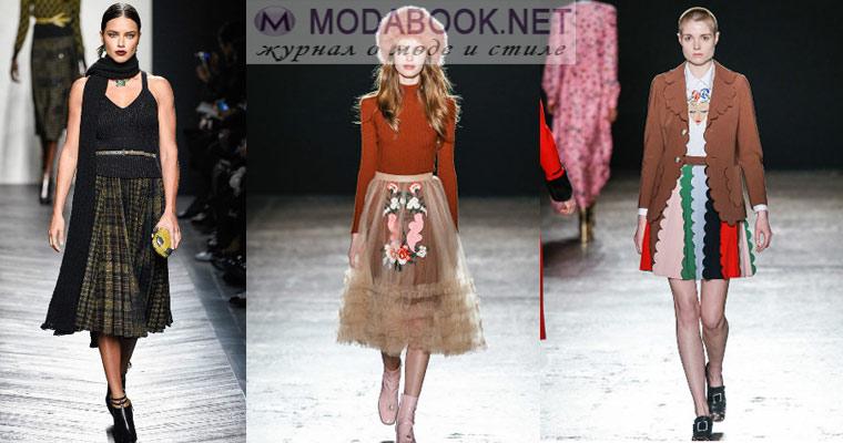 Модные тенденции 2017 весна — лето: юбки