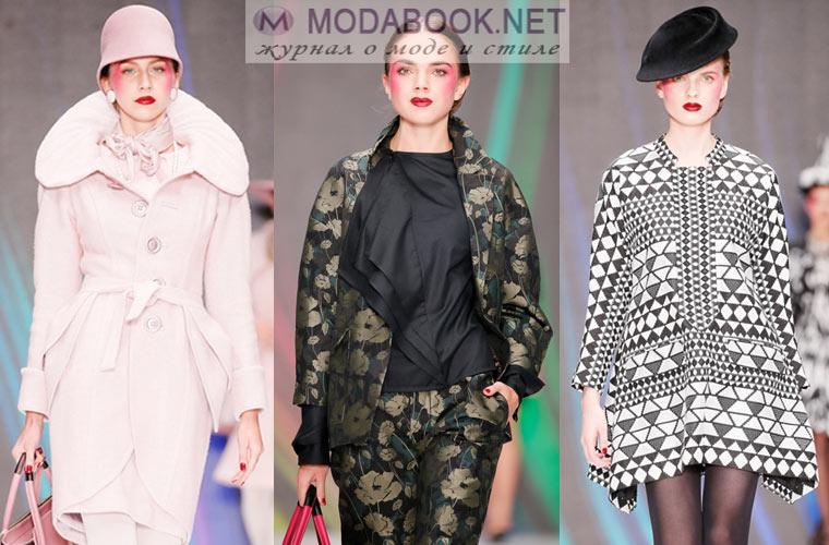 Что будет модно весной летом 2017 года