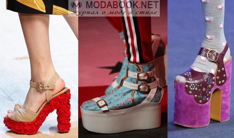 Летняя обувь 2017 из цветов