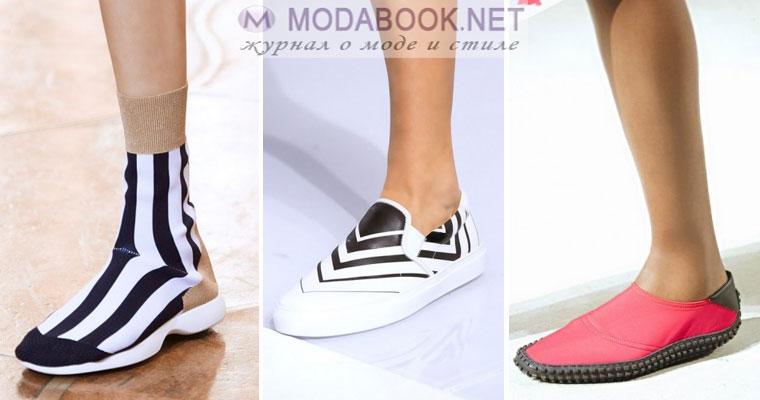 Модная спортивная обувь весна лето 2017