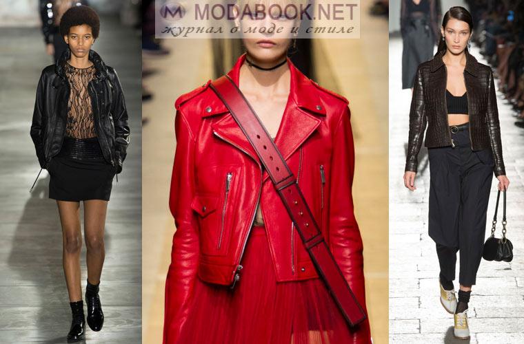 Куртки Мода Весна 2017