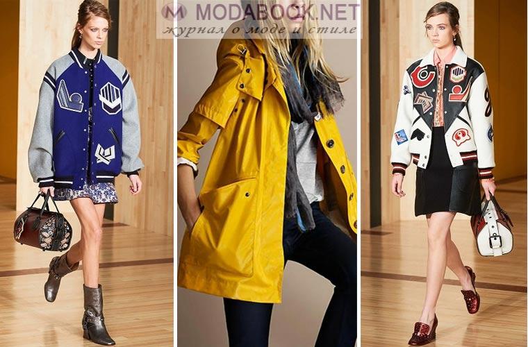 Спортивные куртки весна-лето 2017