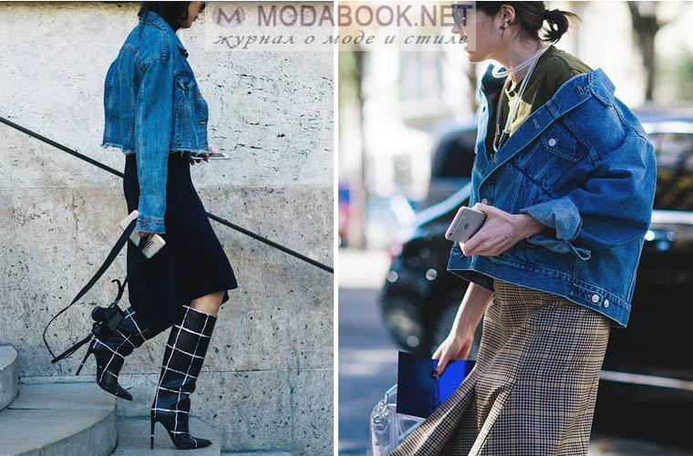 Оversize джинсовка или куртка из денима